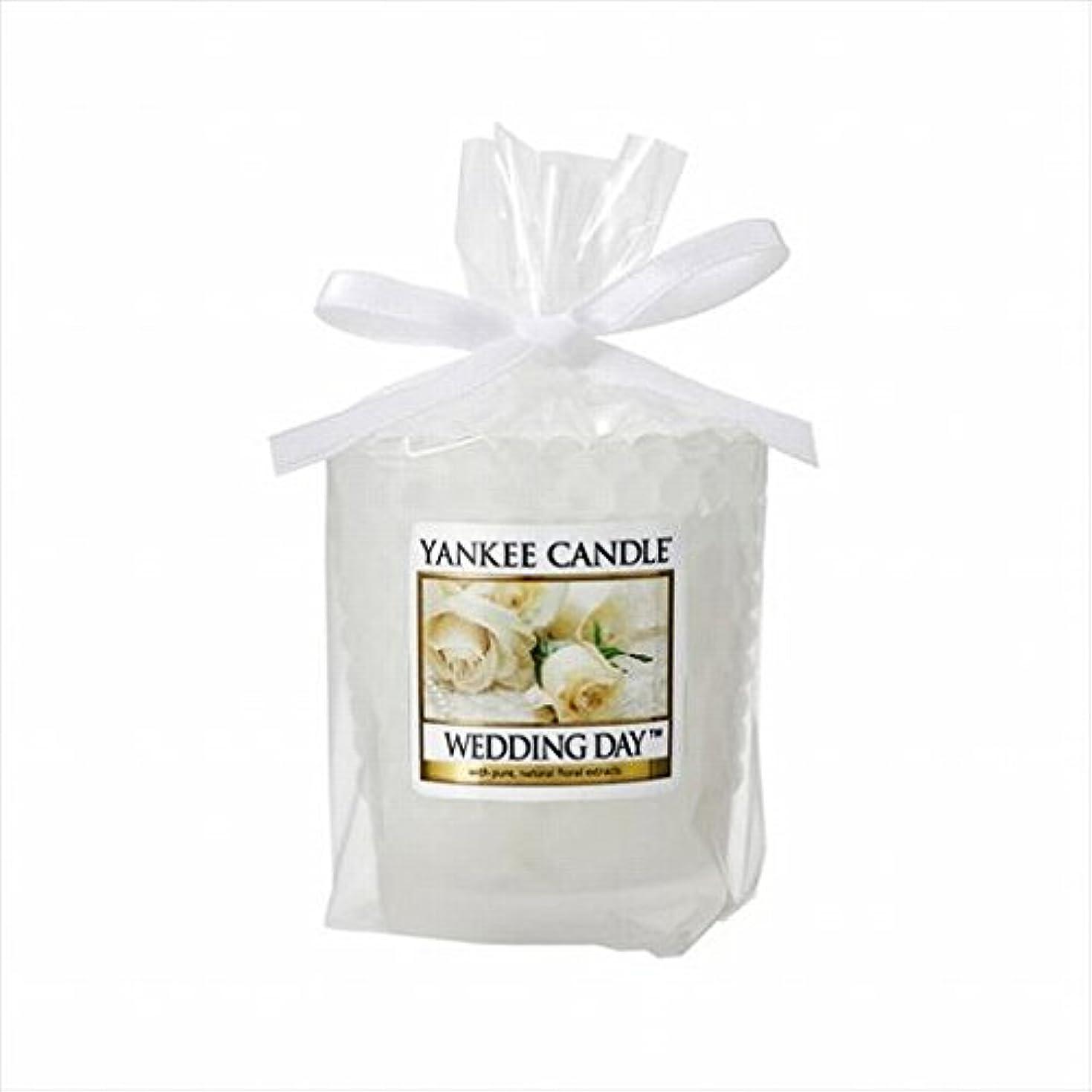 メンタリティ活力配管カメヤマキャンドル(kameyama candle) YANKEE CANDLE サンプラーギフト 「 ウェディングデイ 」 6個セット