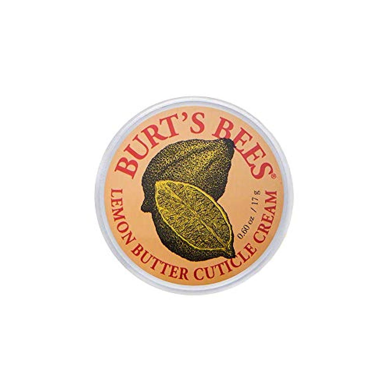 自分の郵便屋さん禁じるバーツビーズ レモンバターキューティクル クリーム
