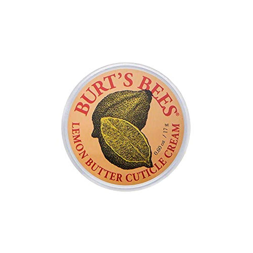 ラインほぼ撤回するバーツビーズ レモンバターキューティクル クリーム