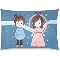 可愛い 子供 織姫と彦星 座布団 50cm×72cm