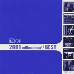 モップス 2001 Millennium+1 BEST