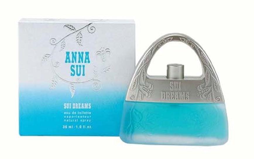 祝福するびっくり藤色ANNA SUI アナスイ 香水 コスメ スイドリーム SDEDT30 オードトワレ 30ML (並行輸入品)