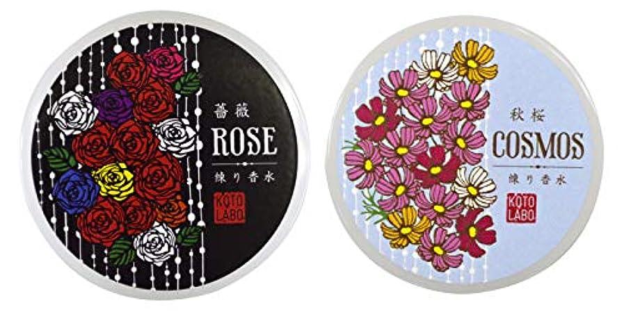 タイヤバイソン原点コトラボ 練り香水 8g 薔薇 + 秋桜 2個セット