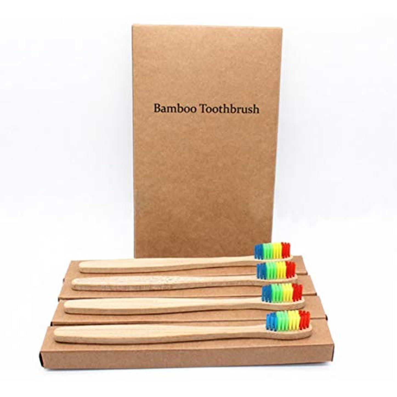 弱いベアリング挑発するSelltoJP [4 PCS] カラフルな剛毛ヘッド竹歯ブラシ自然のために良い健康的な木製の虹色のオーラルケアソフト剛毛 (Khaki)