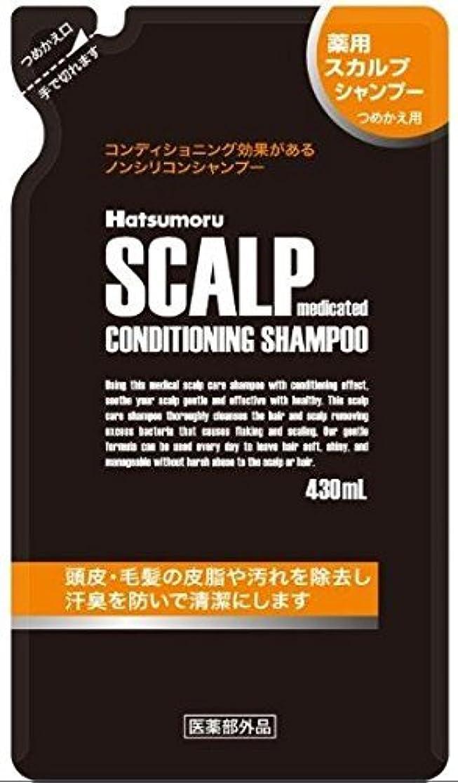 震える睡眠インストールハツモール 薬用スカルプシャンプー 【詰替用 430mL】