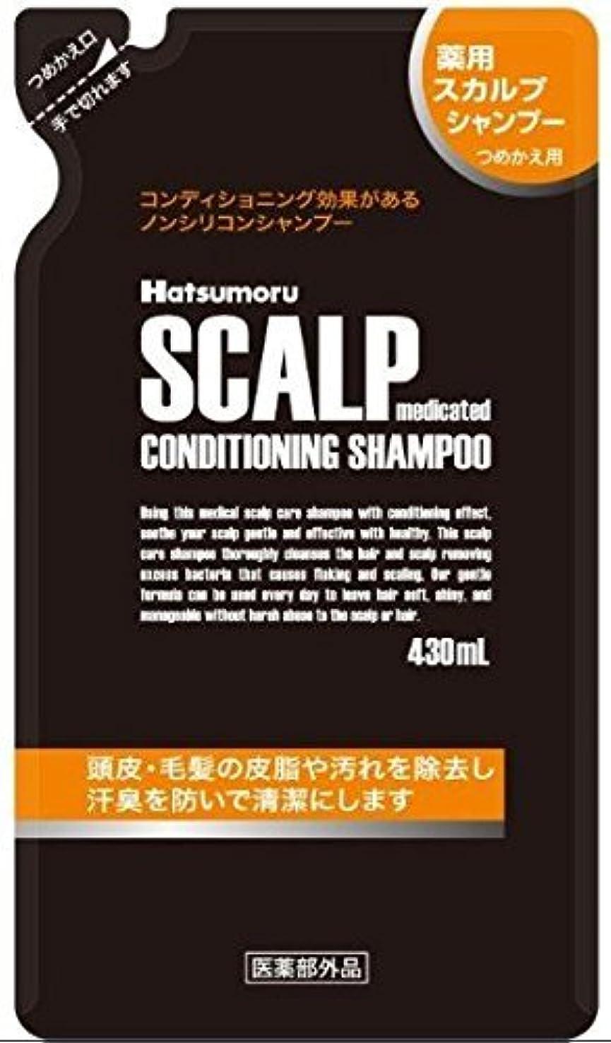 帽子相反する独特のハツモール 薬用スカルプシャンプー 【詰替用 430mL】
