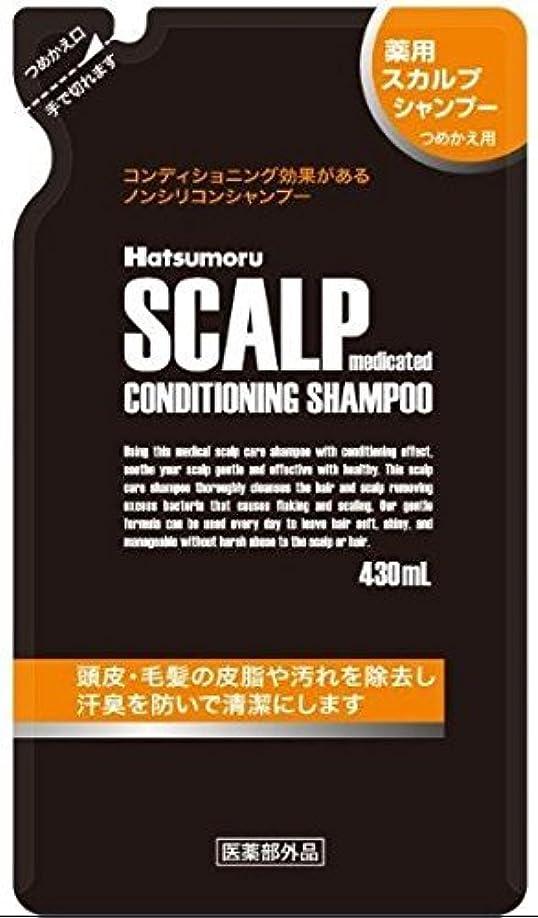 始める縫う乱れハツモール 薬用スカルプシャンプー 【詰替用 430mL】