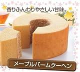 「ラ キャバンヌ」のお菓子 メープルバームクーヘン【期間限定3月15日まで】
