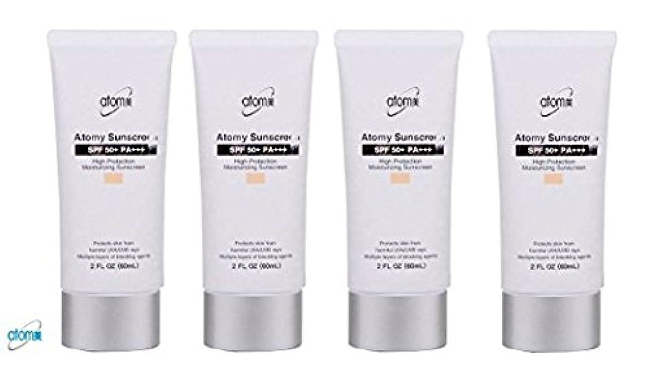 迷路採用する現金Atomy(アトミ) Sunscreen SPF 50 + Pa +++ Herb Skin Care Uv Sun Protection Beige 4 Pcs 1 セット [並行輸入品]