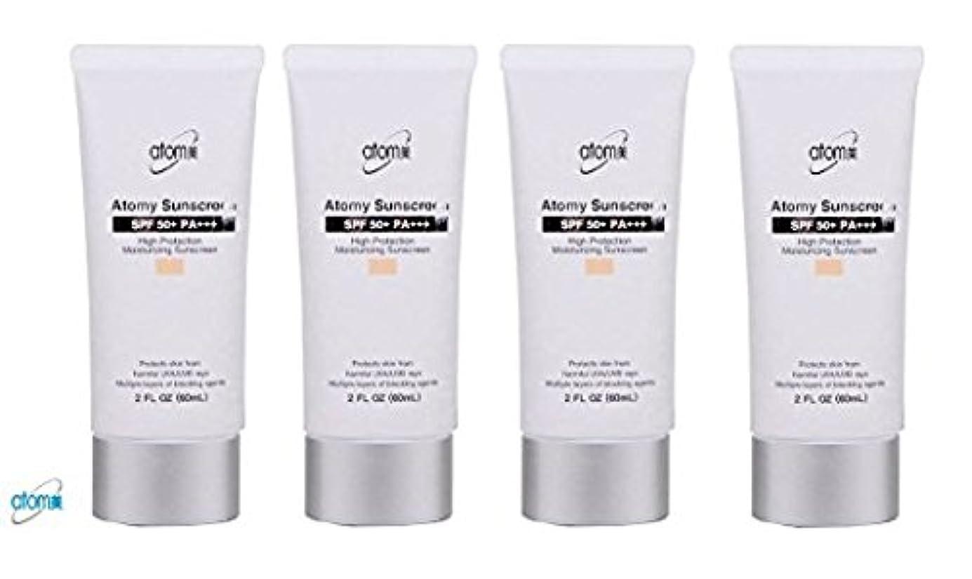 評議会機転ボーダーAtomy(アトミ) Sunscreen SPF 50 + Pa +++ Herb Skin Care Uv Sun Protection Beige 4 Pcs 1 セット [並行輸入品]