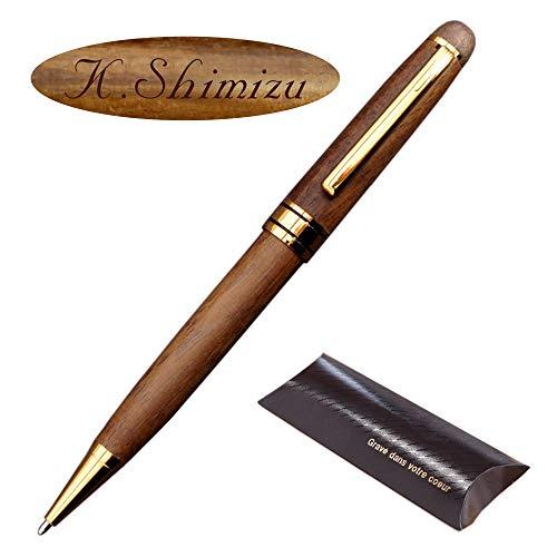 きざむ 名入れ 木製 ボールペン ギフト ブラウン