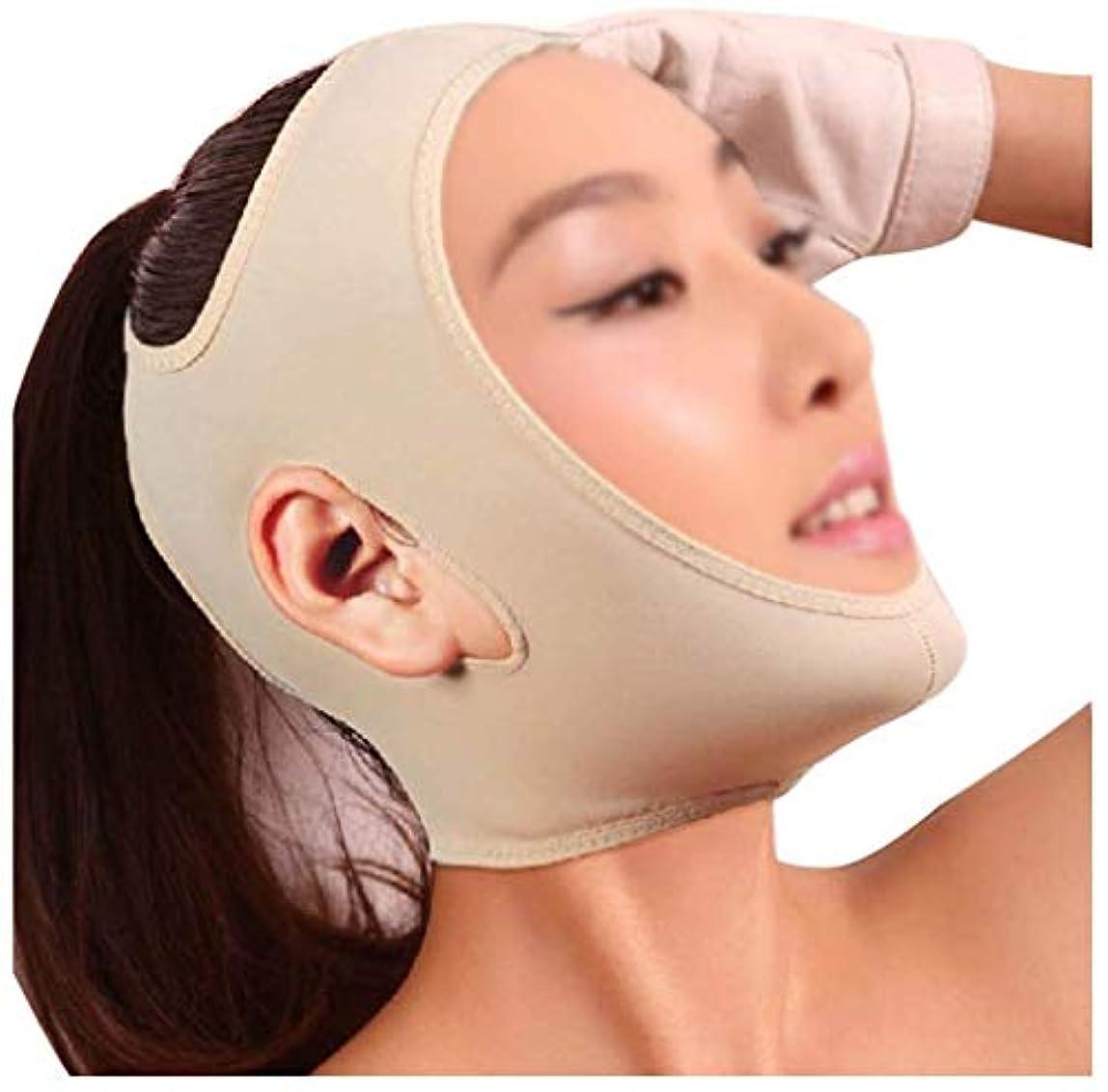 形状値する億スリミングVフェイスマスク、ファーミングフェイスマスク、リフティングアーティファクト脂肪吸引術脂肪吸引術術後整形ダブルチンビューティーマスクフード(サイズ:M)