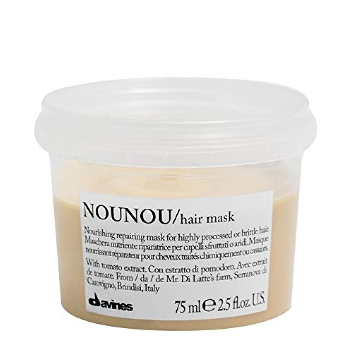 パンチに向かって不機嫌そうな[Davines ] ヘアマスク75ミリリットルノウノウダヴィネス - Davines NouNou Hair Mask 75ml [並行輸入品]