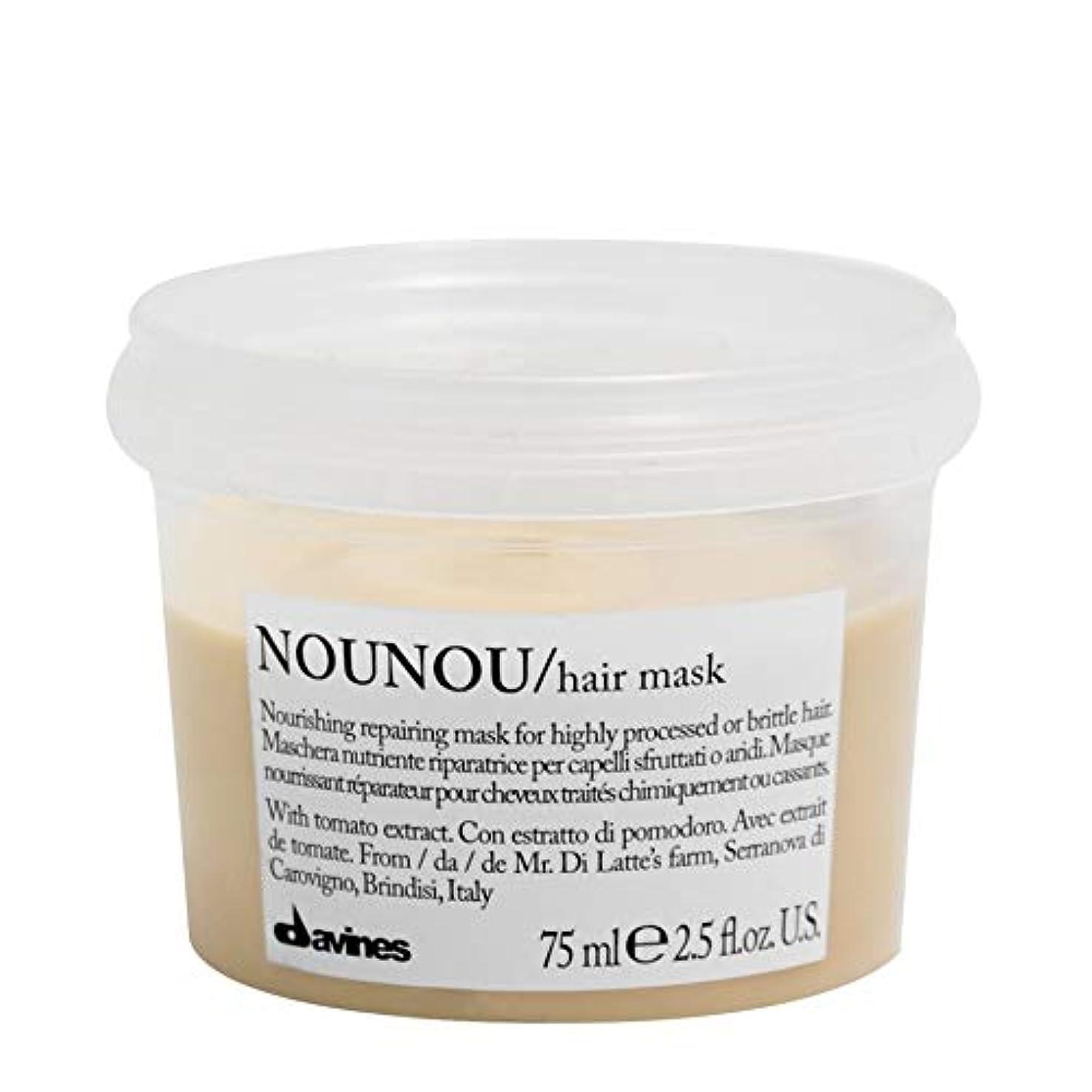 ゲートプレゼン好ましい[Davines ] ヘアマスク75ミリリットルノウノウダヴィネス - Davines NouNou Hair Mask 75ml [並行輸入品]
