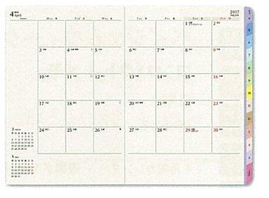 日本能率協会 17-18 4月始 王様のブランチ×ペイジェム 週間 A5-i バーチカル イエロー
