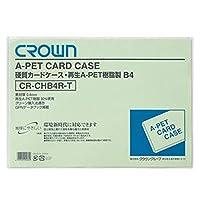 == 業務用セット == / クラウン再生カードケース / Aペット樹脂硬質タイプ0.4mm厚 / B判サイズ/CR-CHB4R-T / 1枚入 / - ×20セット -
