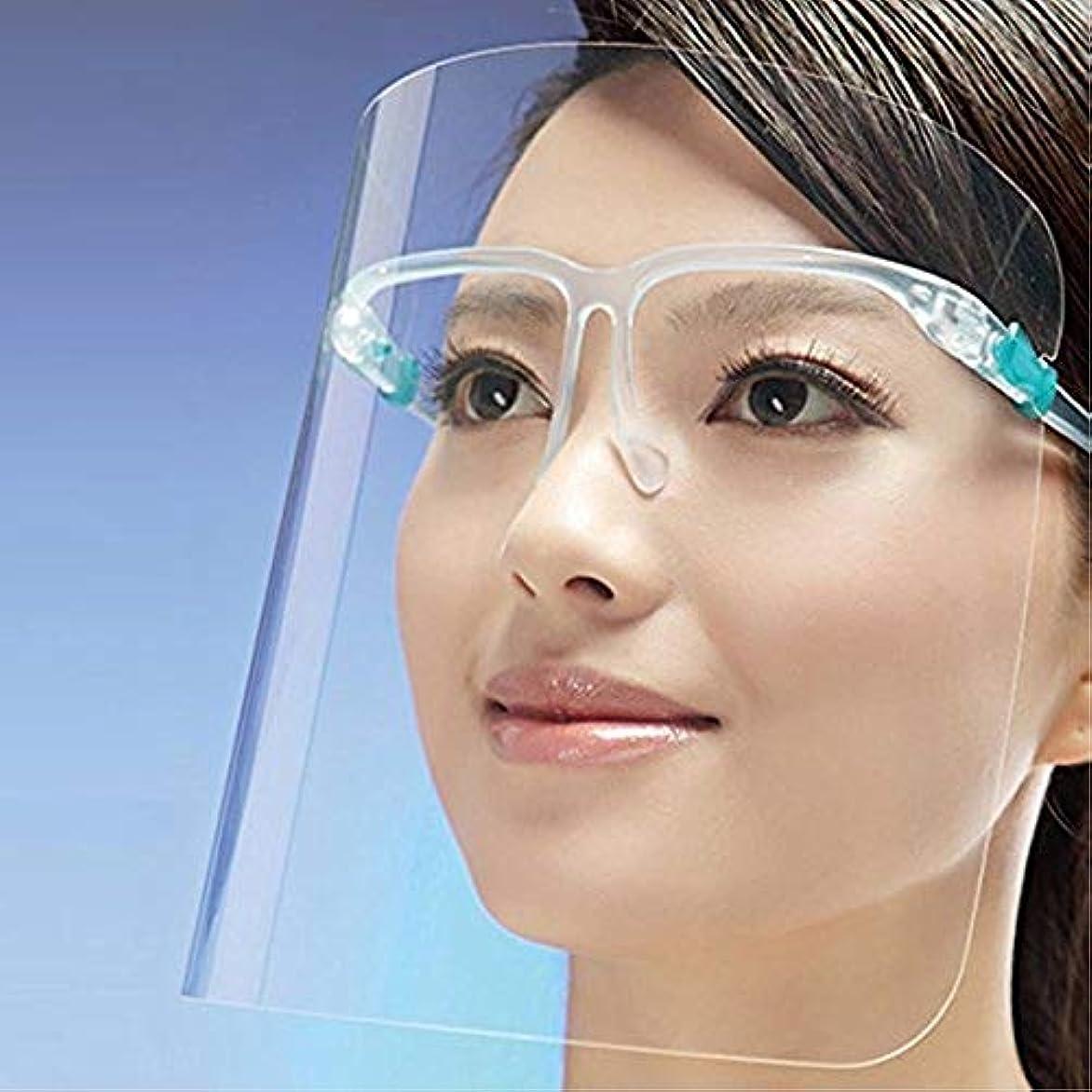 チャップ不十分なエンゲージメントKINGZUO クッキングマスク 透明マスク 防護クラス フェイスマスク メガネ式 眼鏡の上から掛けられる 唐揚げ防止 肌を守る ホコリ対策 DIY 顔を保護 繰り返し使える ホワイト