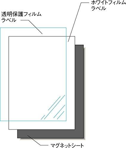 エーワン 手作りステッカー マグネット 2セット 28839