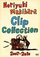 Noriyuki Makihara Clip Collection 2007-2010 [DVD]