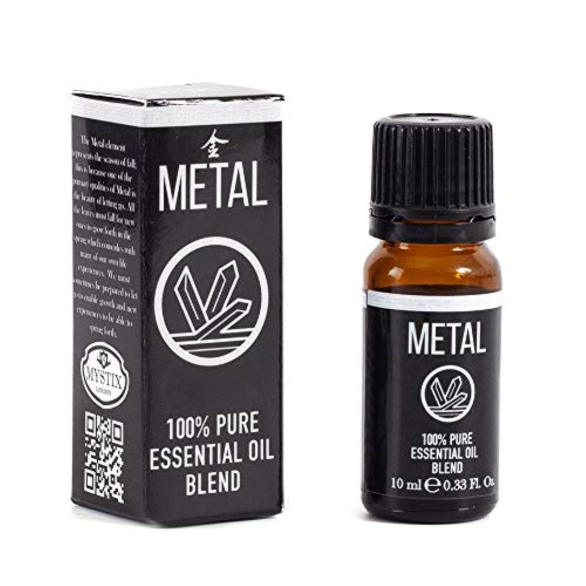 デクリメントおかしいウェイトレスMystix London | Chinese Metal Element Essential Oil Blend - 10ml