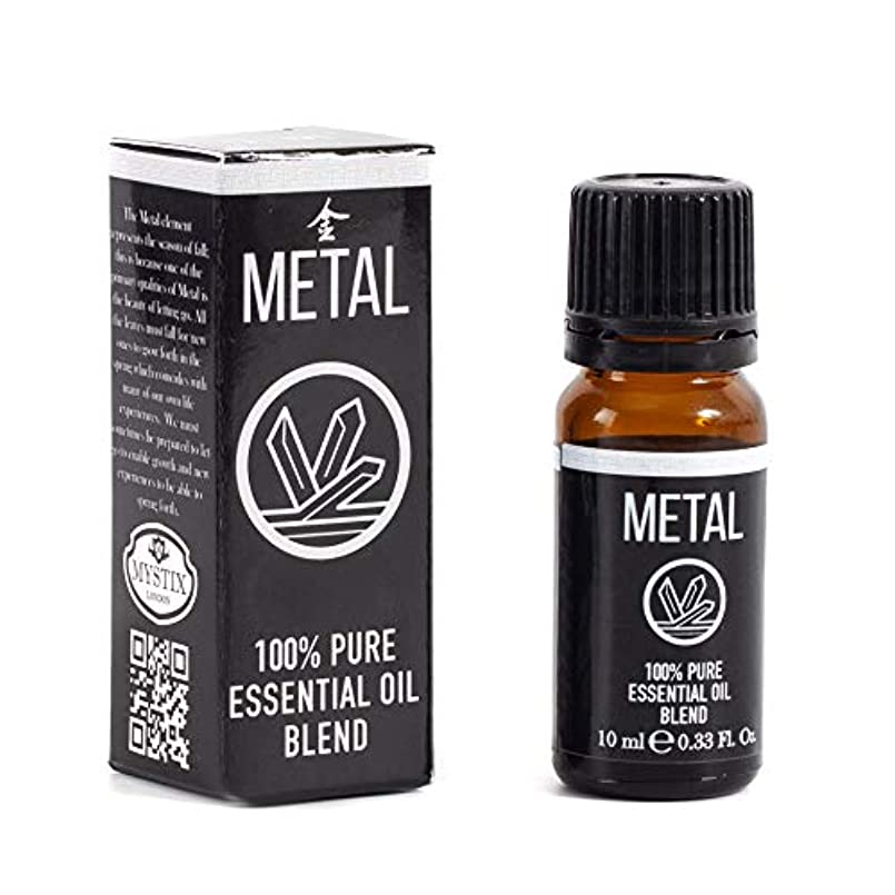 プランテーション吐く染色Mystix London   Chinese Metal Element Essential Oil Blend - 10ml