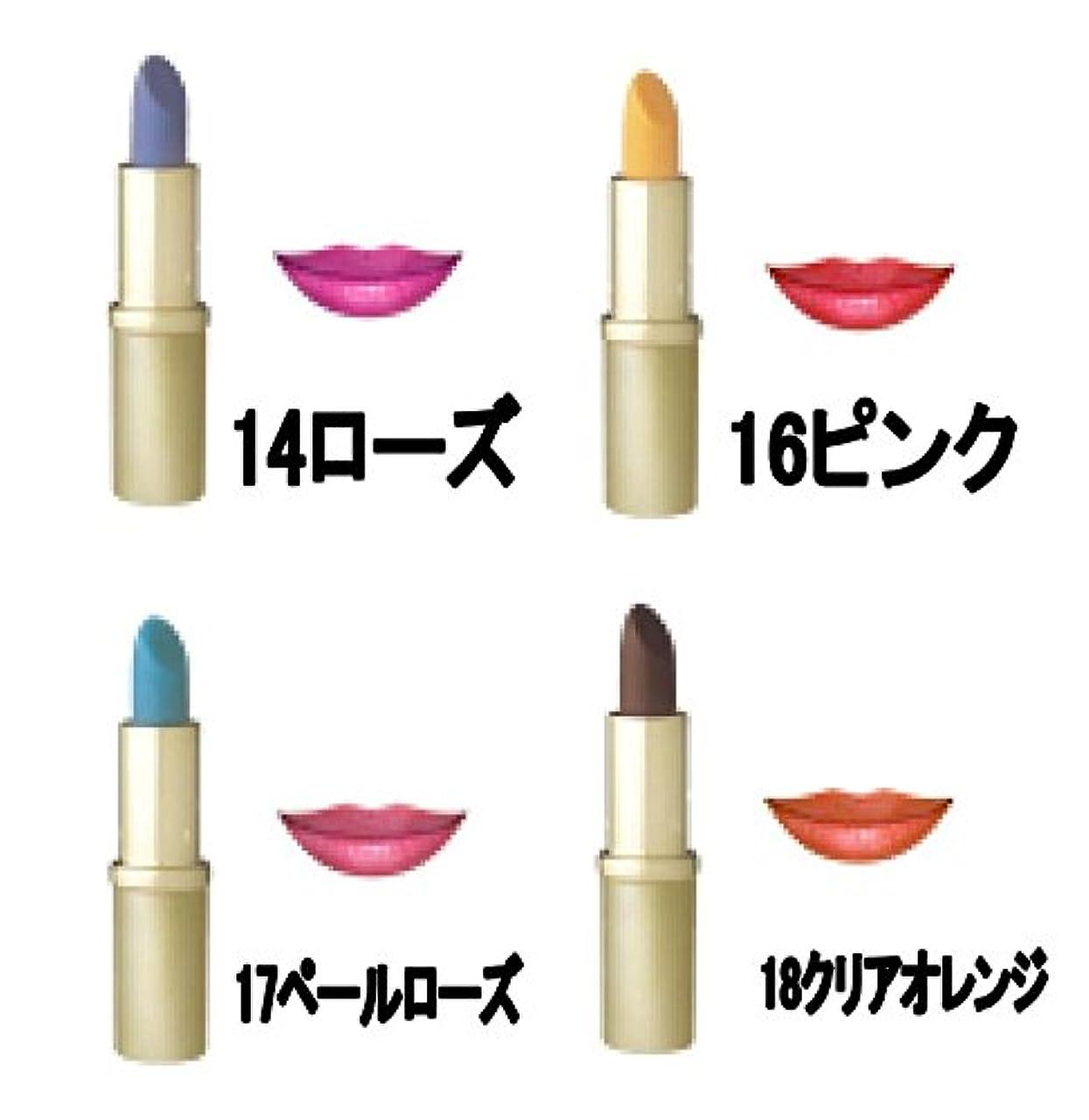 香りアシスト書店ミツイ アーバンルージュ(口紅)2本セット(17ペールローズ+16ピンク)
