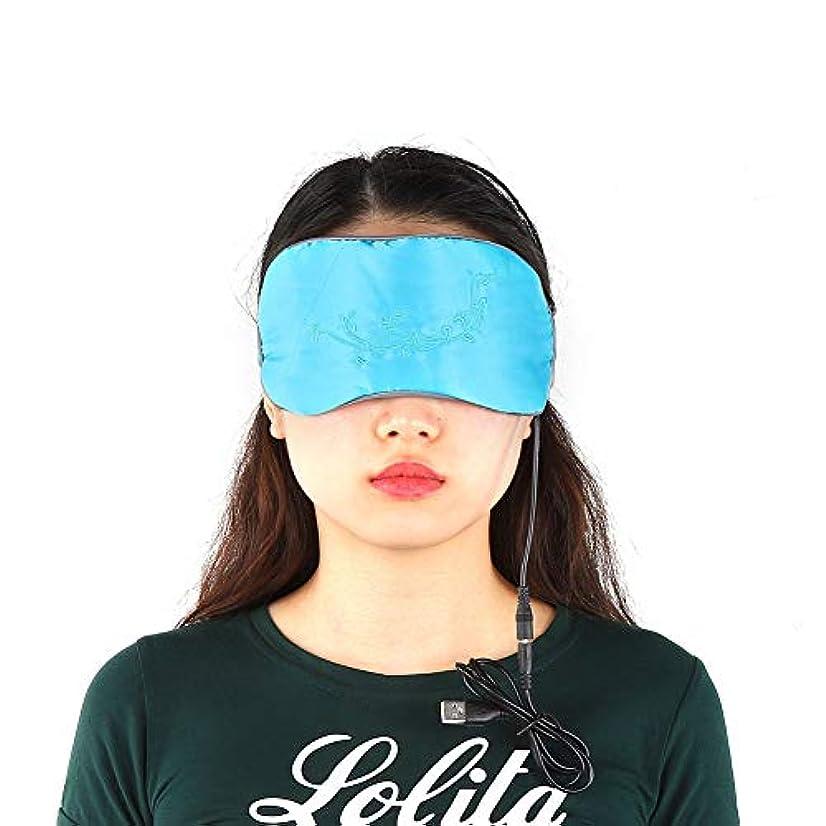 結婚式心理学心理学睡眠カバー、usb暖房スチームアイマスク熱い圧縮アイシェードカバー睡眠目隠しアイパッチ