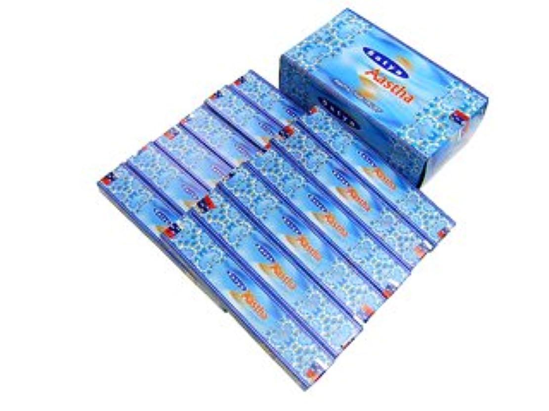 硫黄お気に入りいろいろSATYA(サチャ) アースタ香 スティック マサラタイプAASTHA 12箱セット