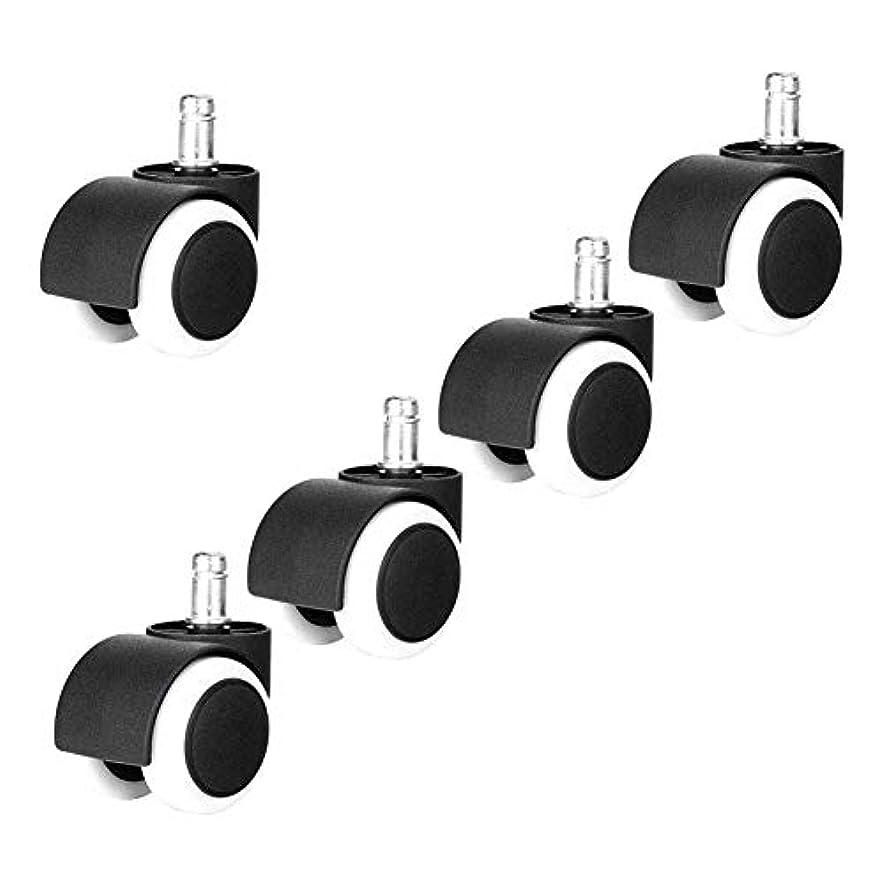 休憩航海の繊維OAチェア用 ウレタンキャスター 5個セット ホイール差込式 360度回転 取替えキャスター 静音 傷つけにくい 適応穴直径11mm