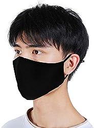 マスク 夏 抗菌防臭 息苦しくない スポーツマスク 繰り返し使える 紫外線対策 冷感速乾素材 男女兼用 サイズ調整可能 快適に 2枚セット