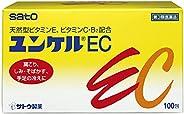 【第3類医薬品】ユンケルEC 100包