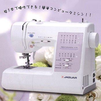 ジャガー コンピューターミシン JI-1105