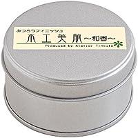 木工美肌〜和香〜 [和様] 容量:各90・220・440ml 【みつろうフィニッシュ】