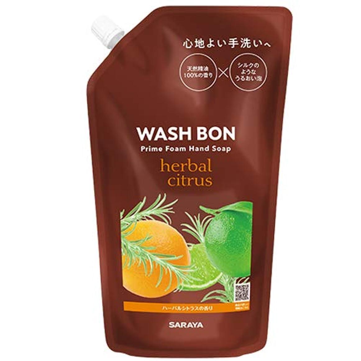 咳牛肉旋律的ウォシュボン(WASH VON) プライムフォーム ハーバルシトラス 詰替用 400ml×3個セット