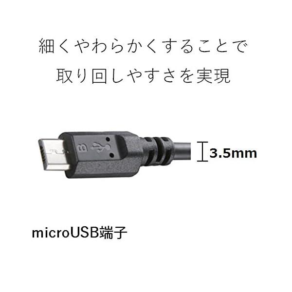 エレコム カーチャージャー USBポート×2 ...の紹介画像4