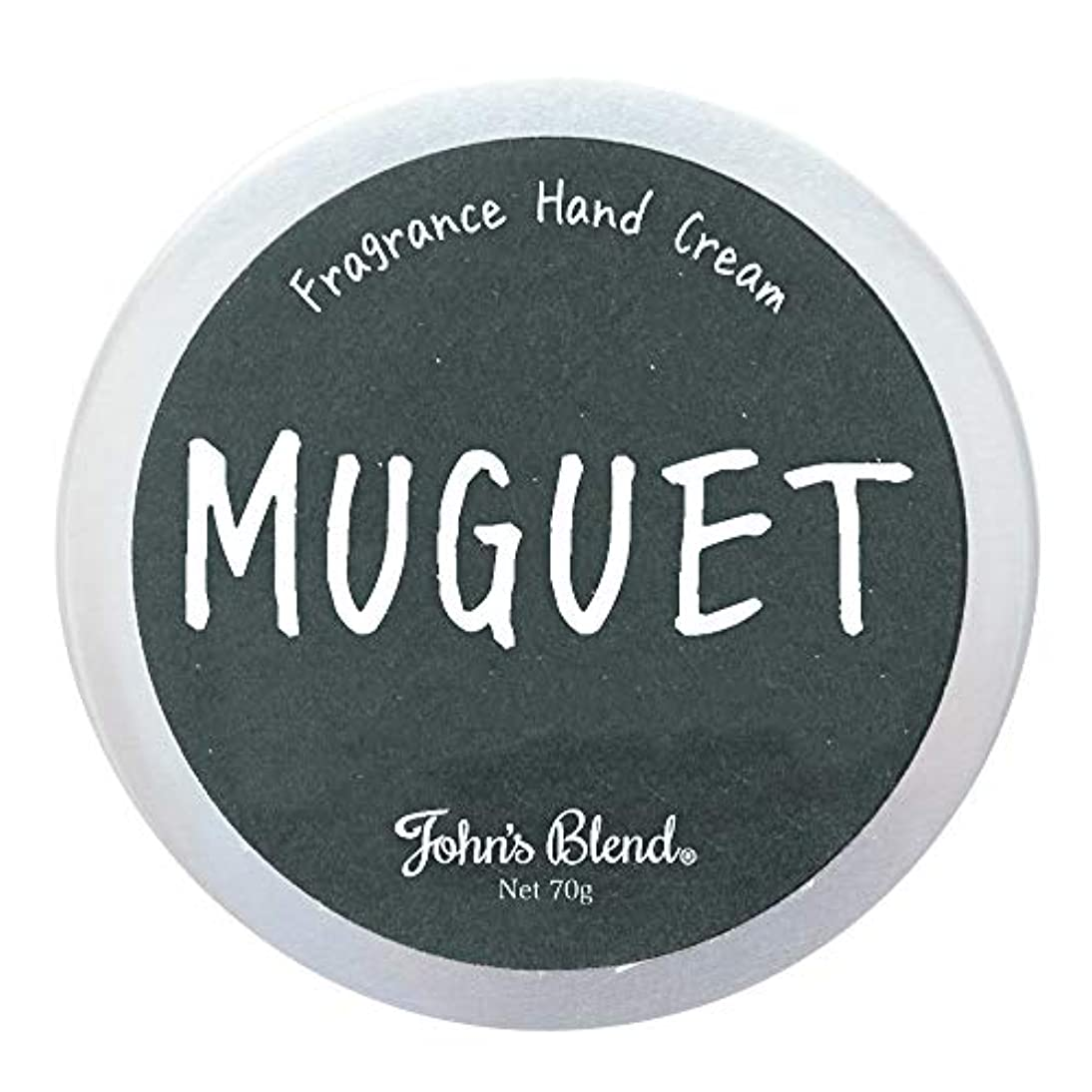 著名な三ジャベスウィルソンJohn's Blend フレグランスハンドクリーム ミュゲ ノルコーポレーション OZJOD0108