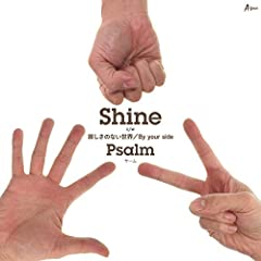 By your side♪PsalmのCDジャケット