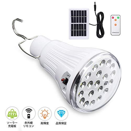 OUTERDO ソーラーキャンプライト 充電式LED電球 家庭用照明灯 省エネ 長寿命 2照明モード...