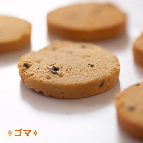 ホオリイ手づくりケーキの店『ホオリイ豆乳おから100%クッキー』