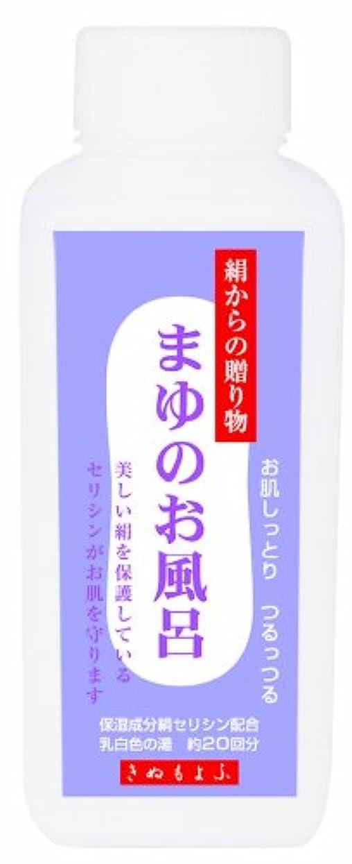 全体地上の鷹まゆシリーズ きぬもよふ まゆのお風呂 浴用化粧料 500ml(約20回分)