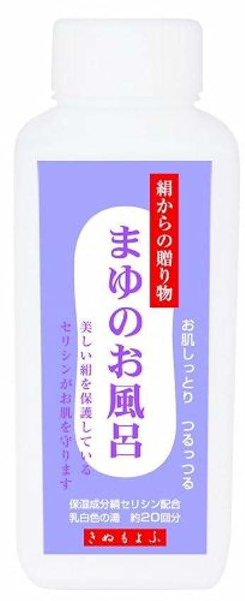 予備実際のデザートまゆシリーズ きぬもよふ まゆのお風呂 浴用化粧料 500ml(約20回分)