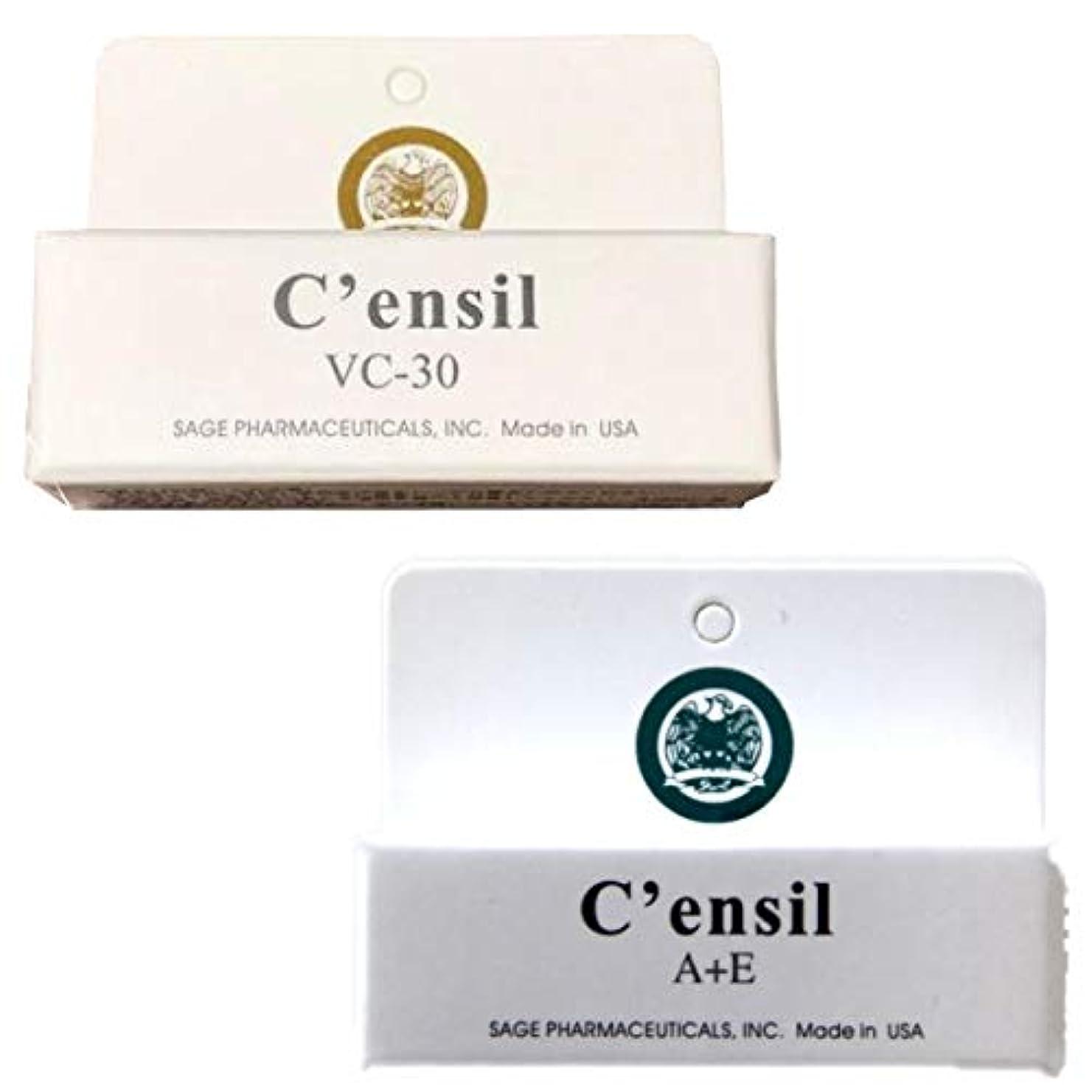 部屋を掃除するメンバーマルクス主義センシル 美容液 C'ensil C-30 ミニ 2ml + A+E ミニ 2mL セット