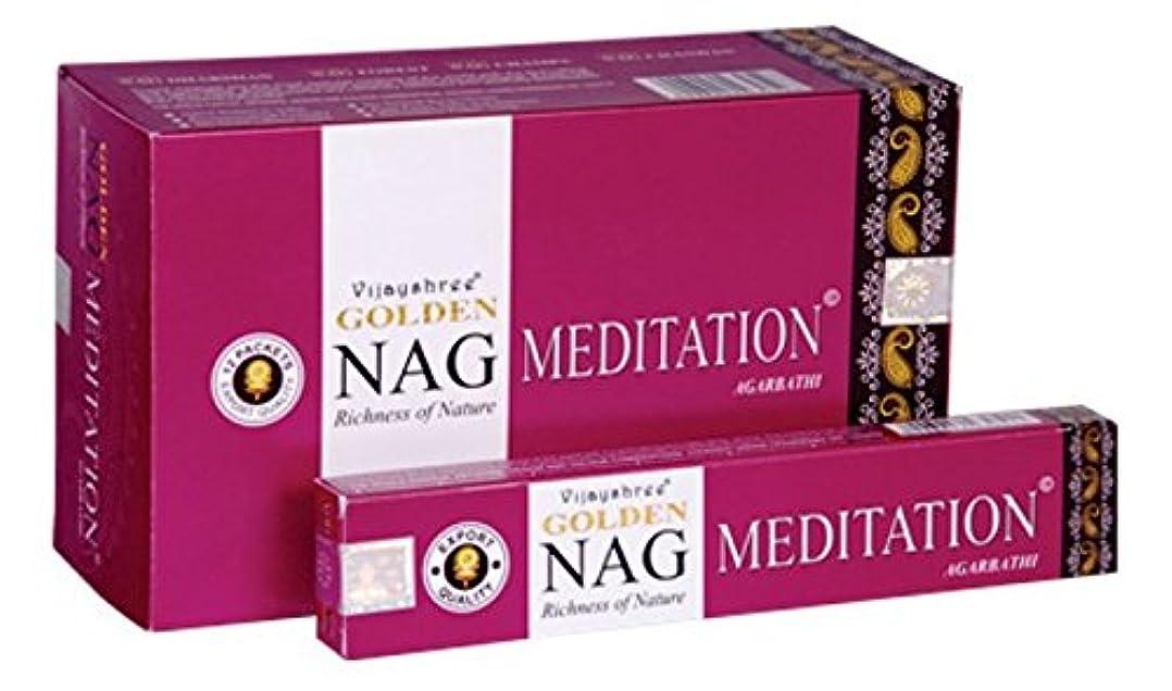 Vijayshree Golden瞑想Agarbathi Incense Sticks – 15 gm each-12パケット