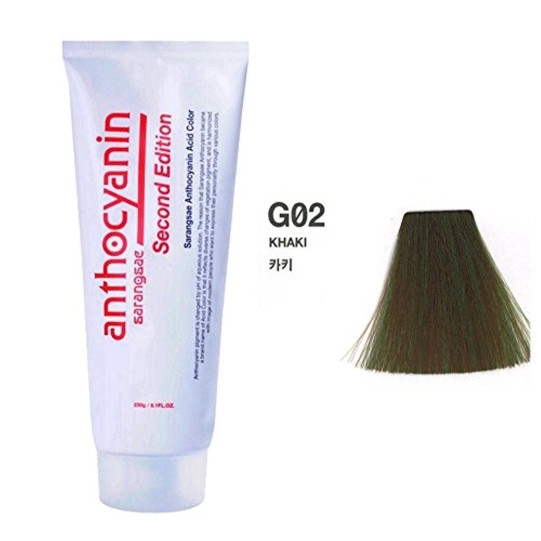 歩くスクラップブックヒントヘア マニキュア カラー セカンド エディション 230g セミ パーマネント 染毛剤 (Hair Manicure Color Second Edition 230g Semi Permanent Hair Dye) [並行輸入品] (G02 Khaki)