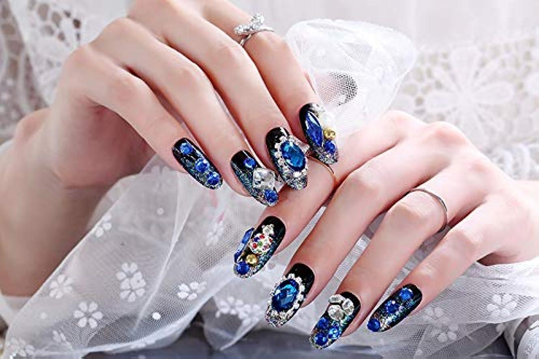 寸前鳴り響く一口豪华なつけ爪 眩しいつけ爪 ネイルチップ ブルー ラインストーンリボンが輝く 24枚組セット 結婚式、パーティー、二次会などに ネイルアート (AF09)