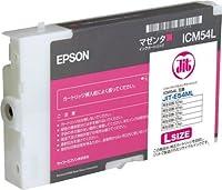 エプソン用 ICM54L リサイクルインクカートリッジL マゼンタ