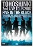 2nd LIVE TOUR 2007 ~Five in the Black~〈通常盤〉 [DVD] 画像