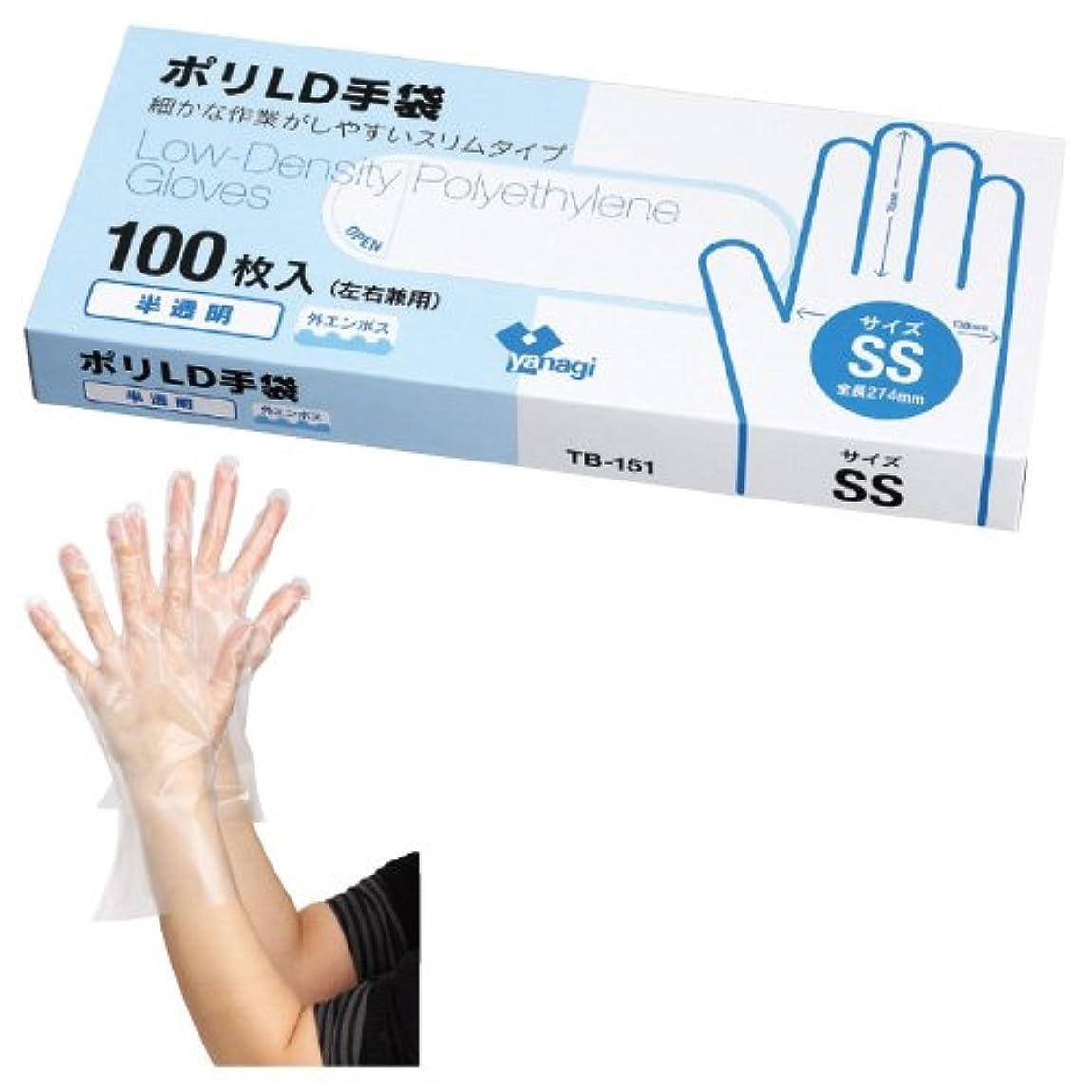 無礼にクリップ蝶知り合いになるポリLD手袋(半透明)外エンボス TB-153(M)100???????LD???????????????(24-3471-02)