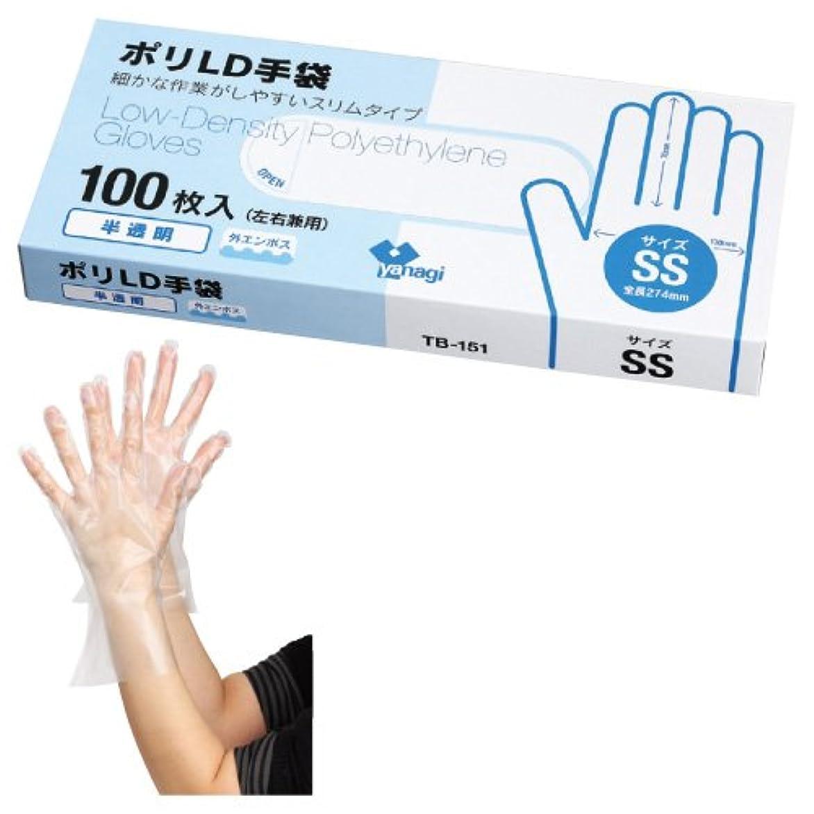 遠え取り組む学校の先生ポリLD手袋(半透明)外エンボス TB-153(M)100???????LD???????????????(24-3471-02)
