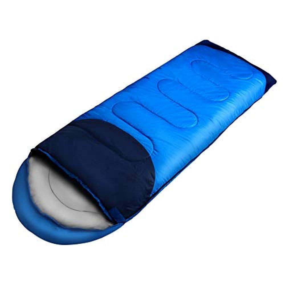 ペレグリネーションハッチすぐにTLMYDD 寝袋屋外の冬のキャンプ封筒寝袋厚い防水 寝袋 (Size : C)